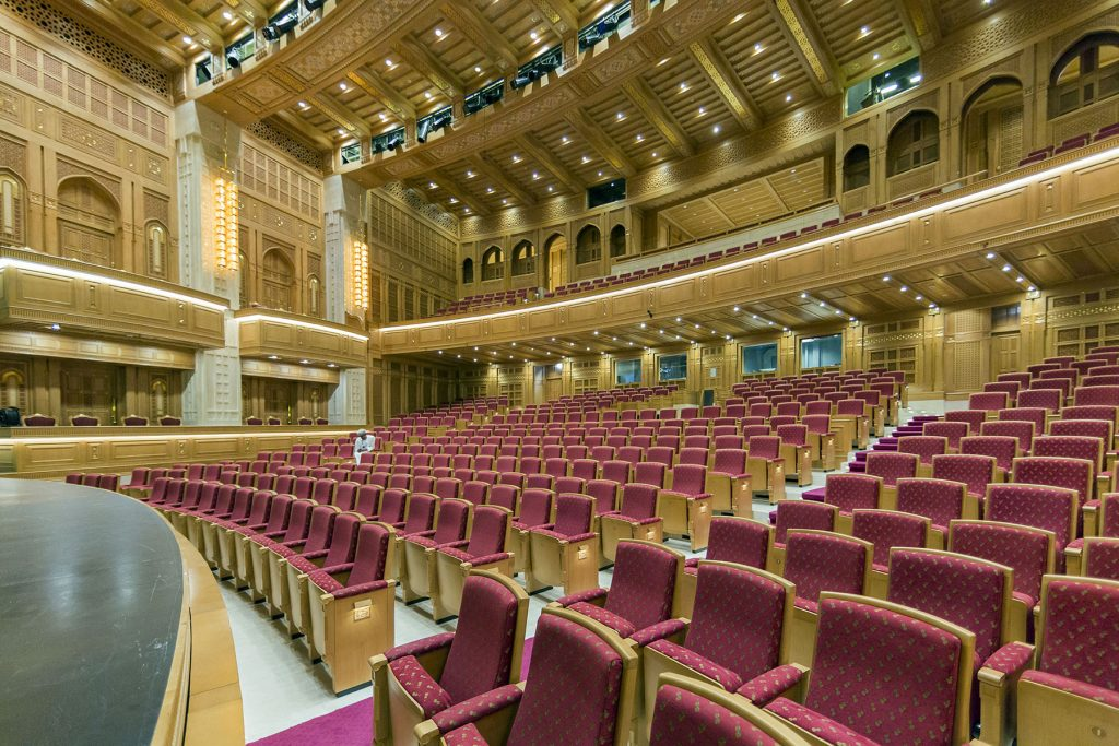 The auditorium of the ROHM's House of Musical Arts
