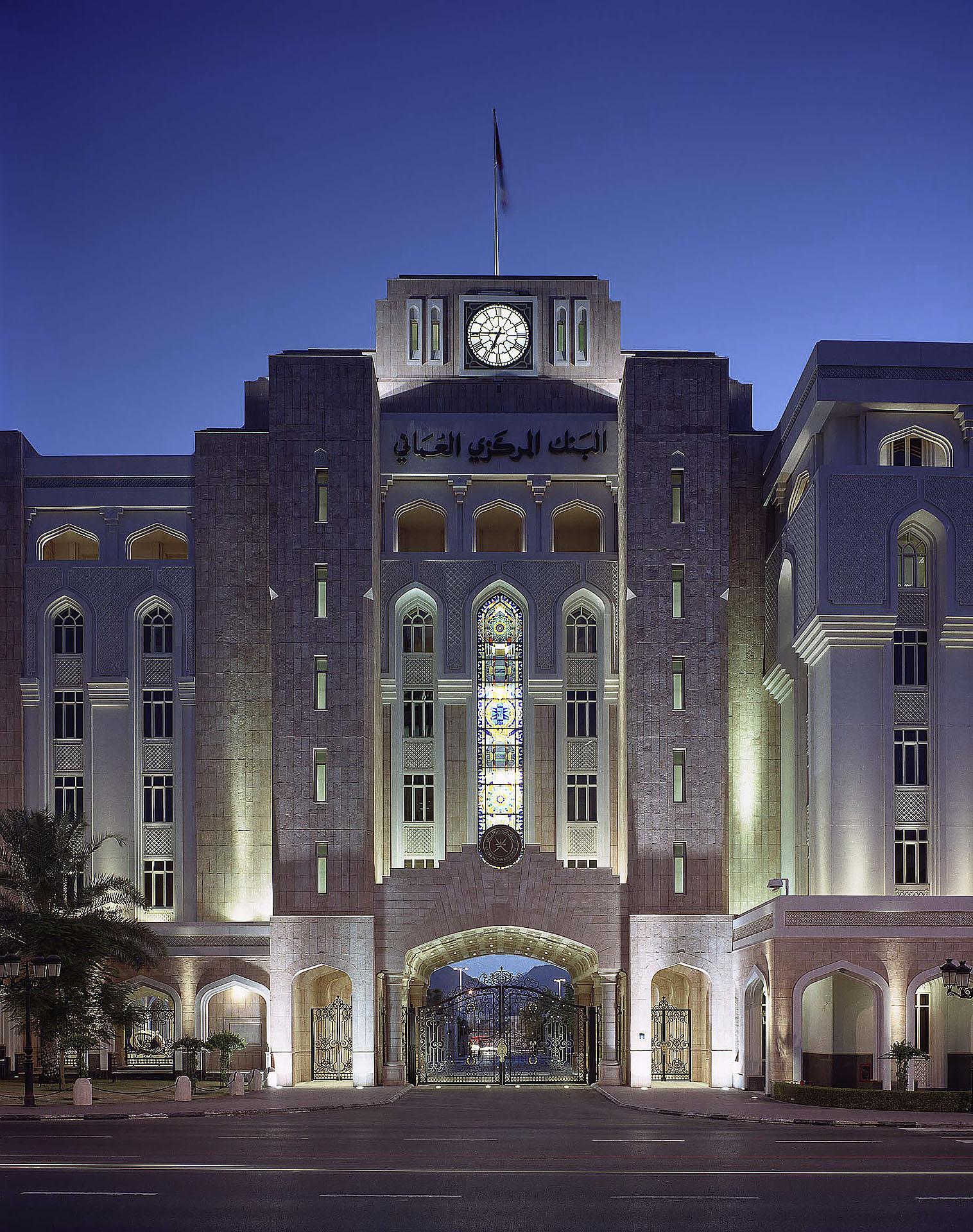 Central Bank of Oman (CBO)