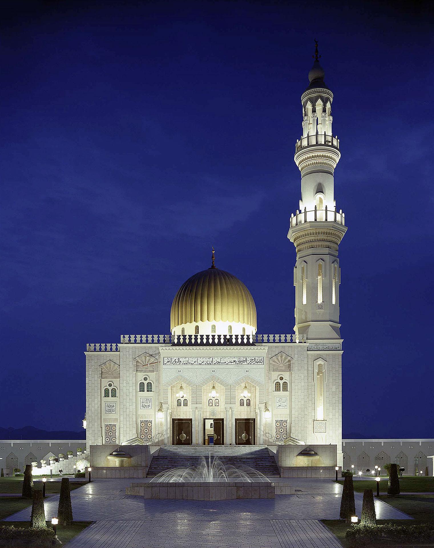 Zawawi Mosque