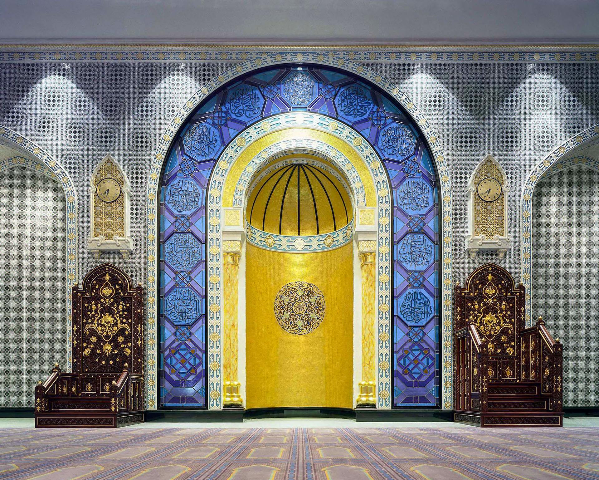Al Zufa Mosque